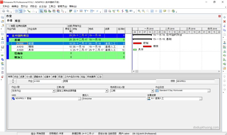 How to type Chinese character in Primavera P6 Professional-1 (1)